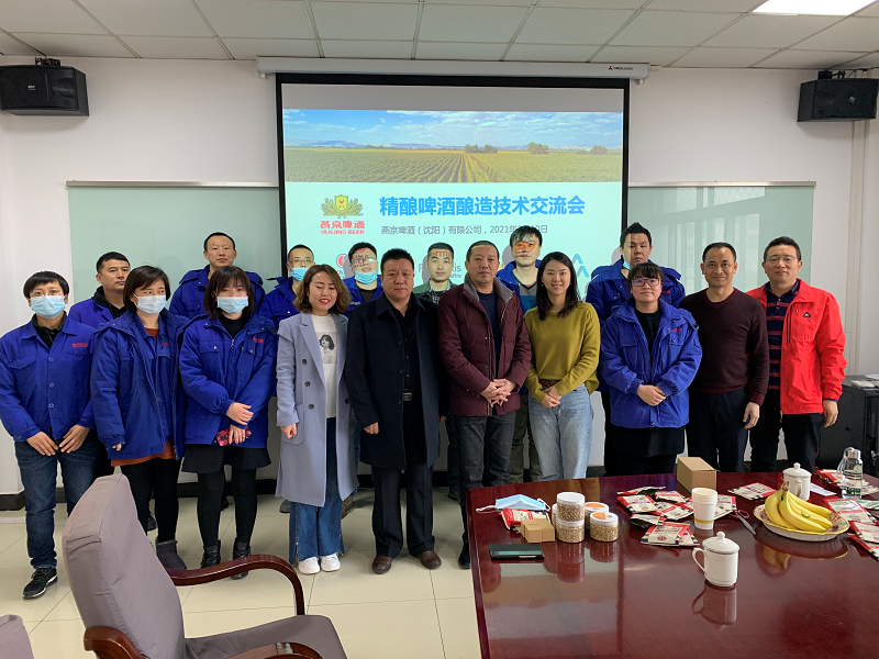 Castle Malting® in Shenyang, China
