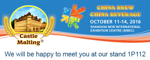 China Brew and Beverage 2016