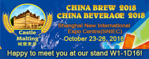 China Brew &Beverage 2018, Shanghai - China, 23 - 26 October