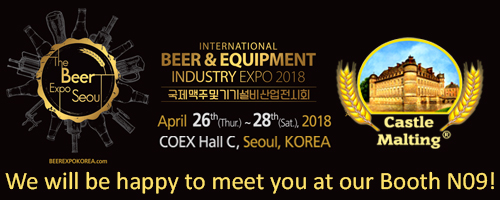International Beer & Equipment Industry Expo 2018 / Seoul, Korea / 26 - 28 April, 2018