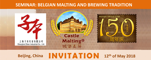 Castle Malting Seminar, Beijing 12th of May 2018