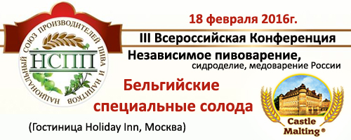 banner_RU_2015_Moscow_Feb16.jpg