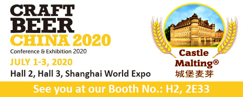 Craft Beer China Conference & Exhibition 2020 (Shanghai, China), July 1-3