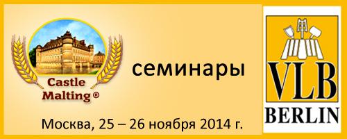 Banner_VLB.jpg