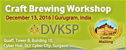Seminar_India_2016.jpg